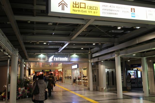 永福町 (2)