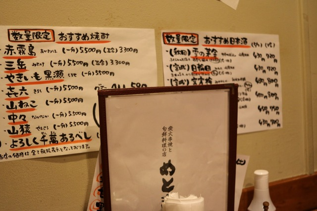 下赤塚めとき (2)