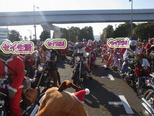 サンタツーリング2011 (17)