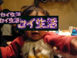 無烈斗新年会009