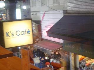 K'sCafe