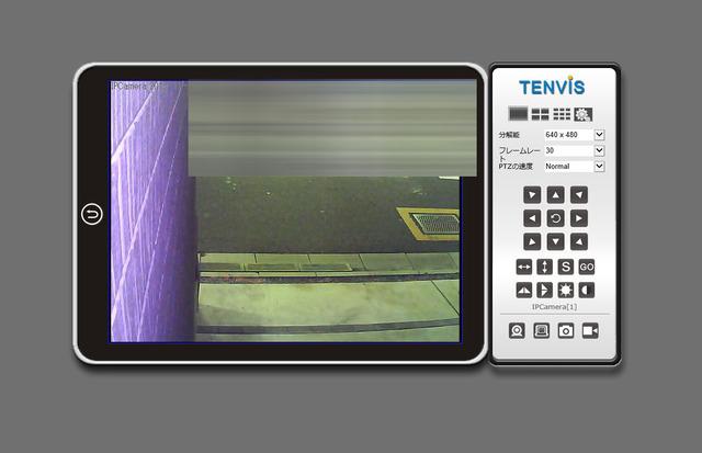 Tenvis (2)