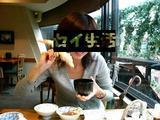 かにの天ぷら