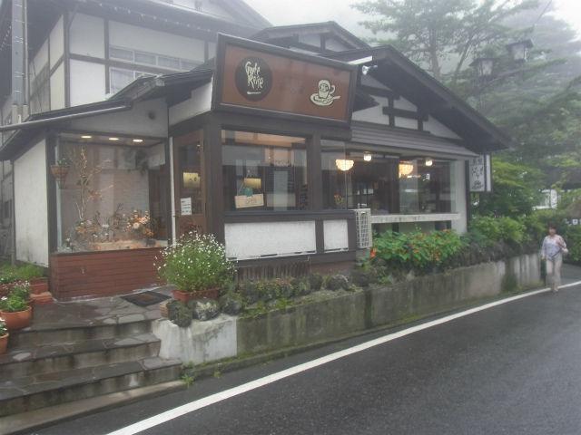 草津旅行 (25)