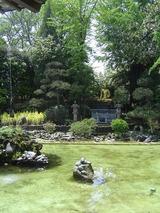 釈迦尊の泉