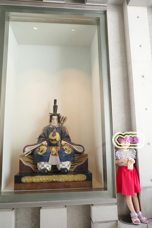 水天宮 (9)