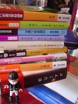 4月に読んだ本