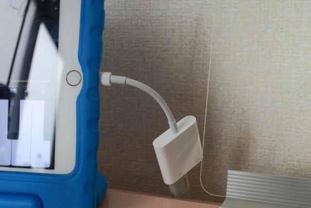 Lightning USB-3 カメラアダプタ (6)