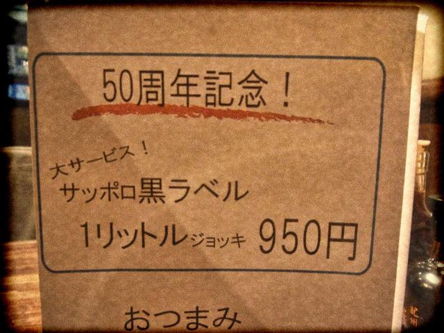 新宿アカシア (8)