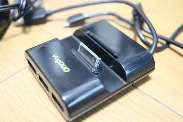 iPhone用3ポートUSBハブ付き充電器 (3)