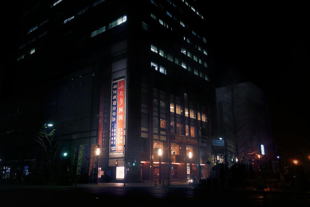 山藤名刺入れ (6)