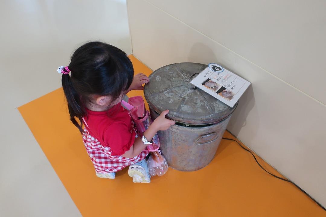 仙台万華鏡美術館 (15)