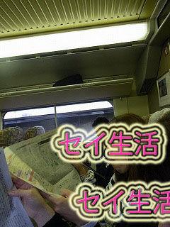仙台旅行 (2)