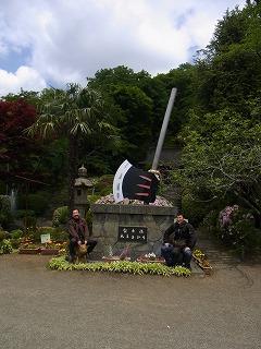 金時公園 (1)