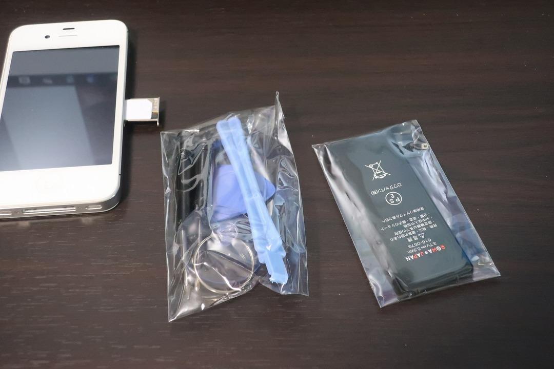 iPhone4sのバッテリー交換 (3)