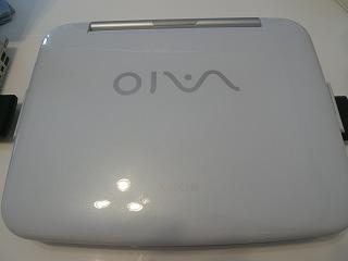 VAIO QR3E/BP