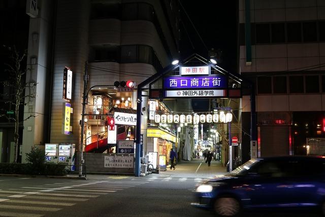 神田大越 (3)
