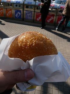 横須賀カレーパン