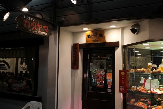 レストランカタヤマ (11)