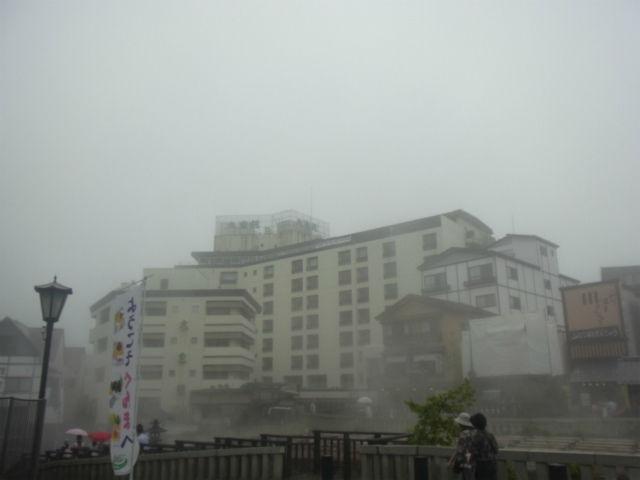 草津旅行 (13)