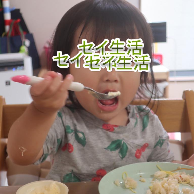 かに猿お弁当 (4)