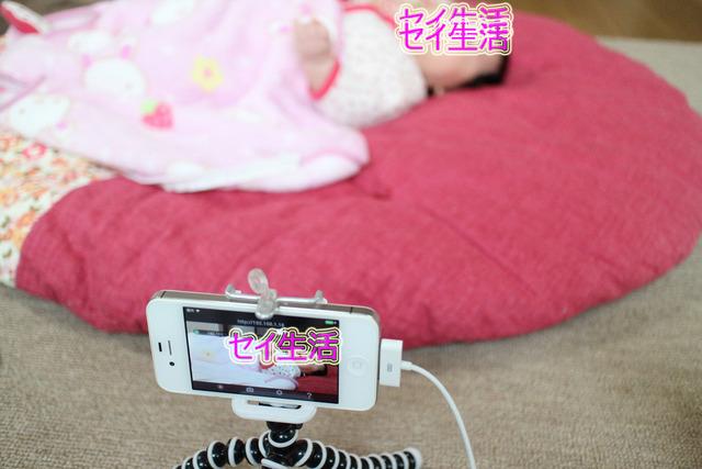 Home Streamer (11)