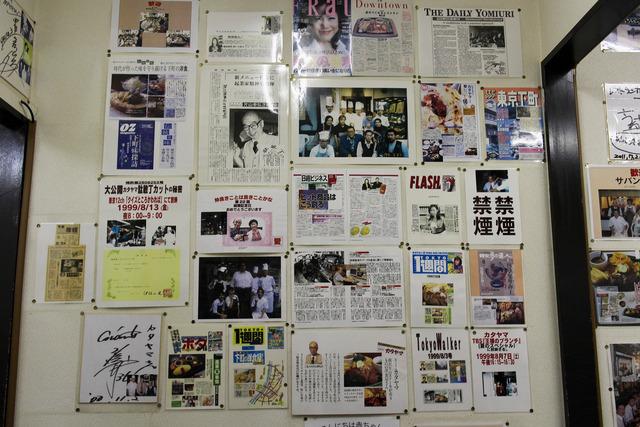 レストランカタヤマ (1)