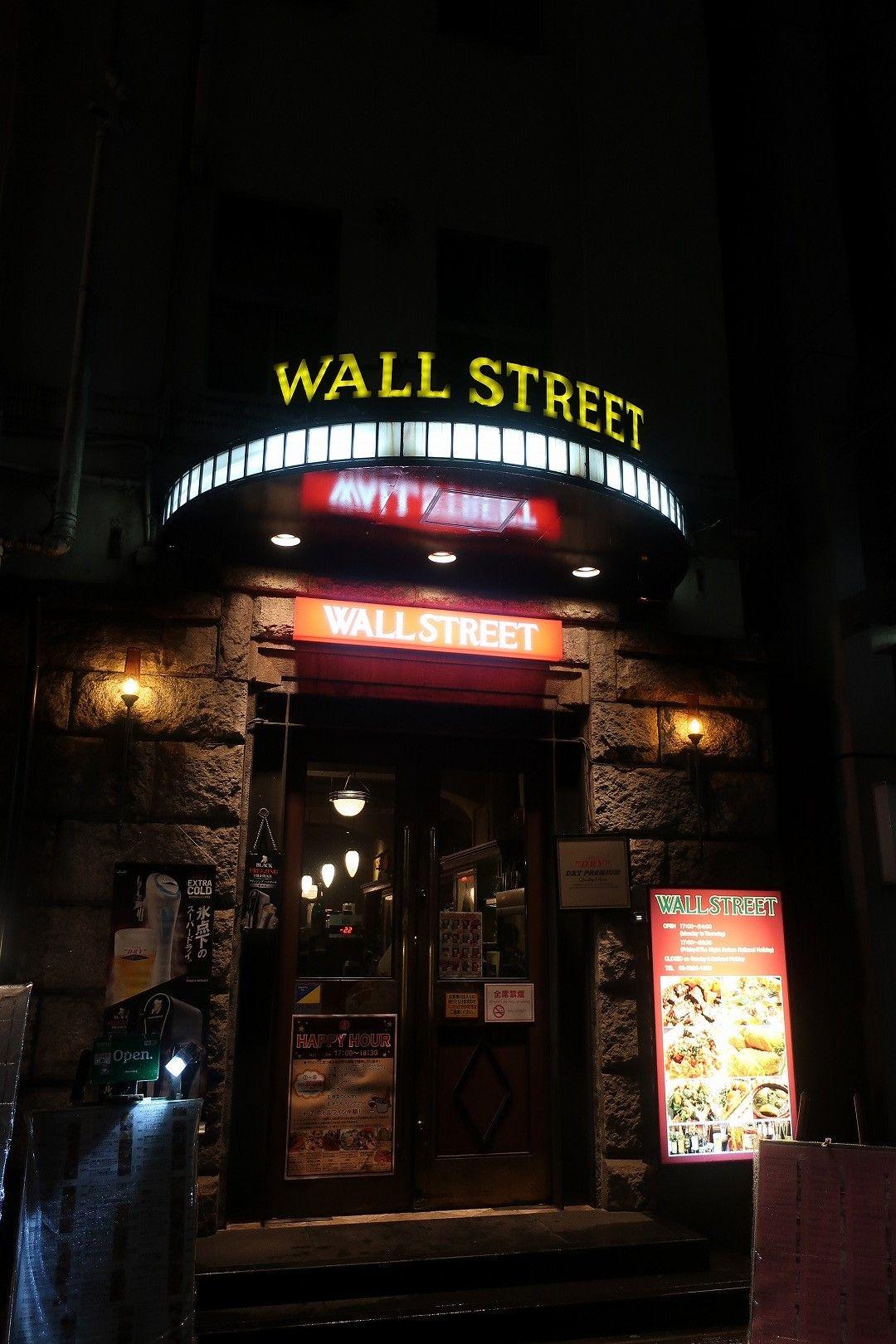 WALLSTREET (5)