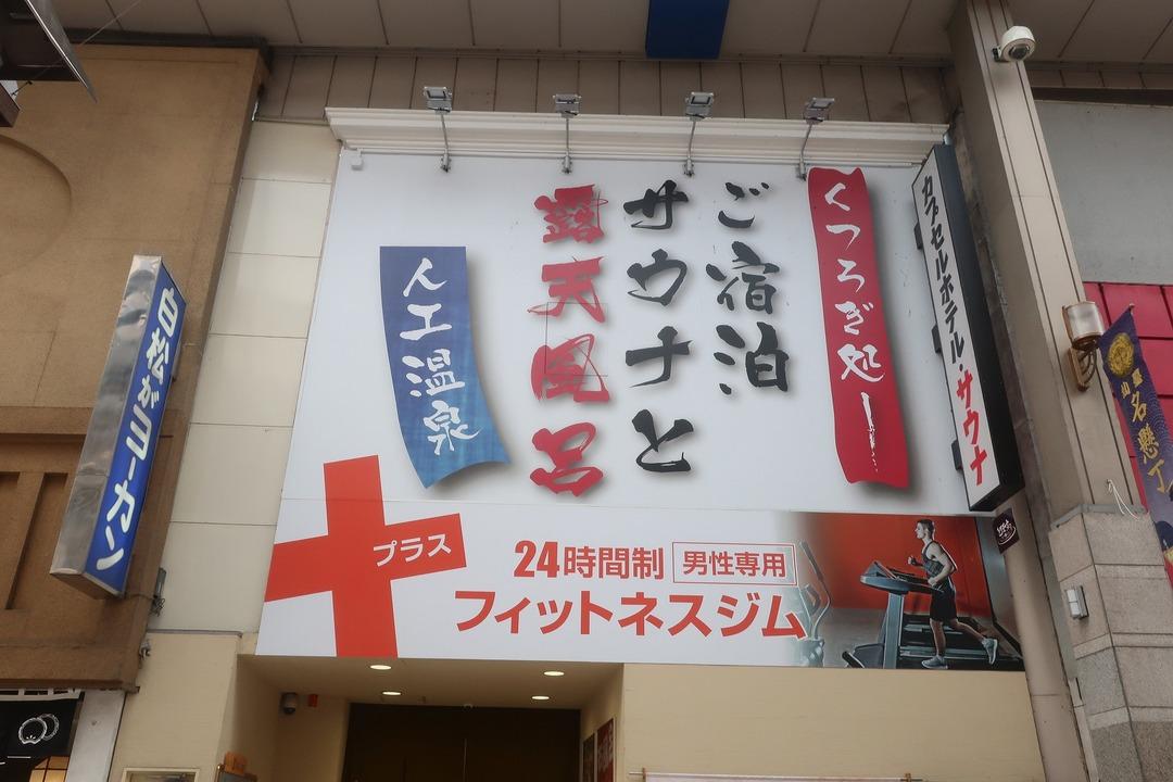 仙台二郎 (1)