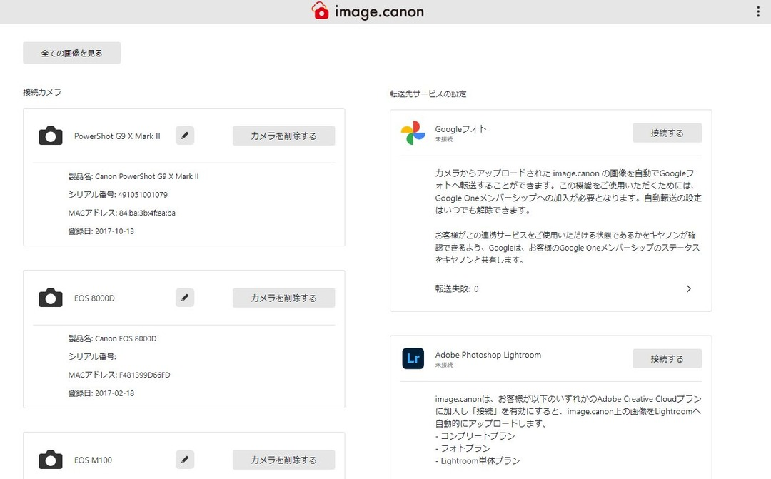 imagecanon