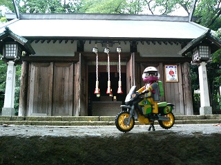 代田八幡神社