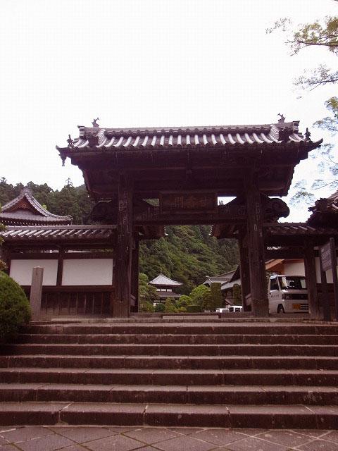 久遠寺 (1)