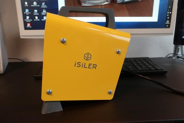 iSiLER セラミックファンヒーター (1)