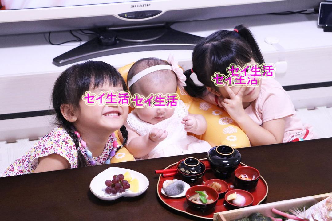 お食い初め (4)