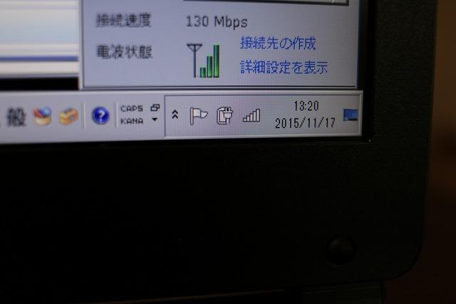 SAMSUNG DDR3 2GB PC3-8500S (16)