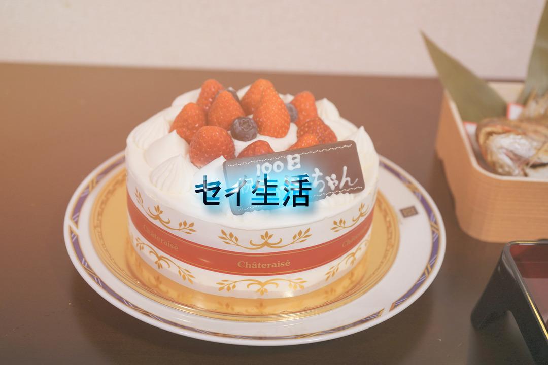 お食い初め (2)