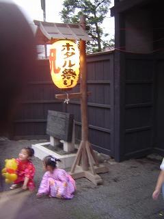 ホタル祭りと子供