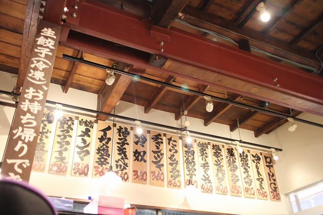 ダンダダン酒場 (4)