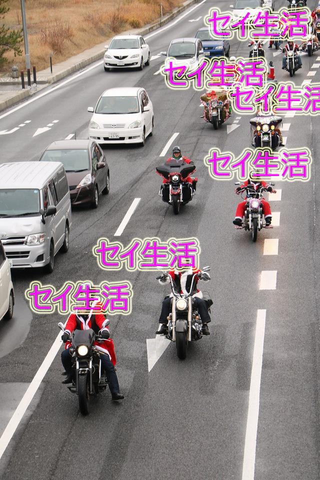 サンタツーリング2015 (9)
