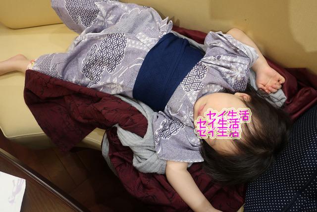 鬼怒川温泉あさや (41)