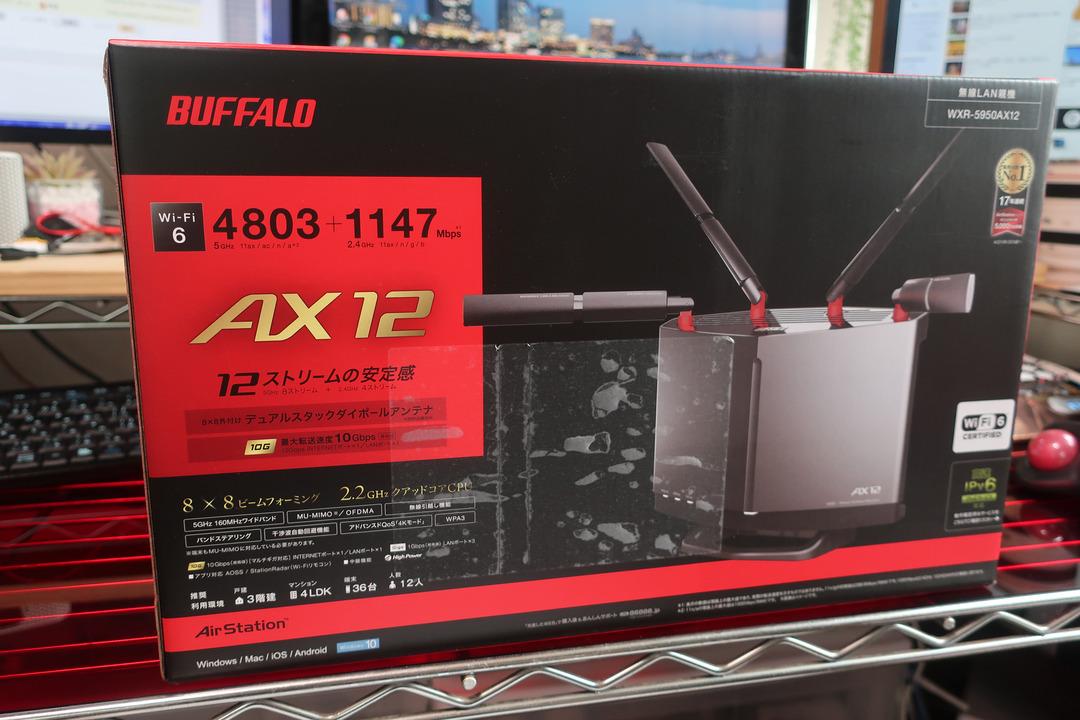 WXR-5950ax12 (1)