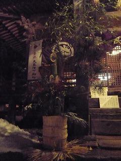 神社と門松