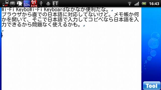 Wi-fi Keyboard (2)