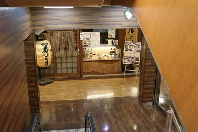 高田馬場えいちゃん (1)