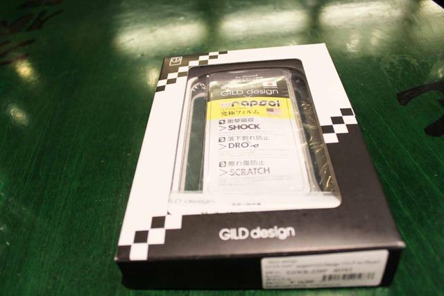アイフォン5S (1)