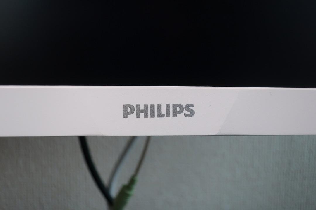 PHILIPSフィリップスモニタ (10)