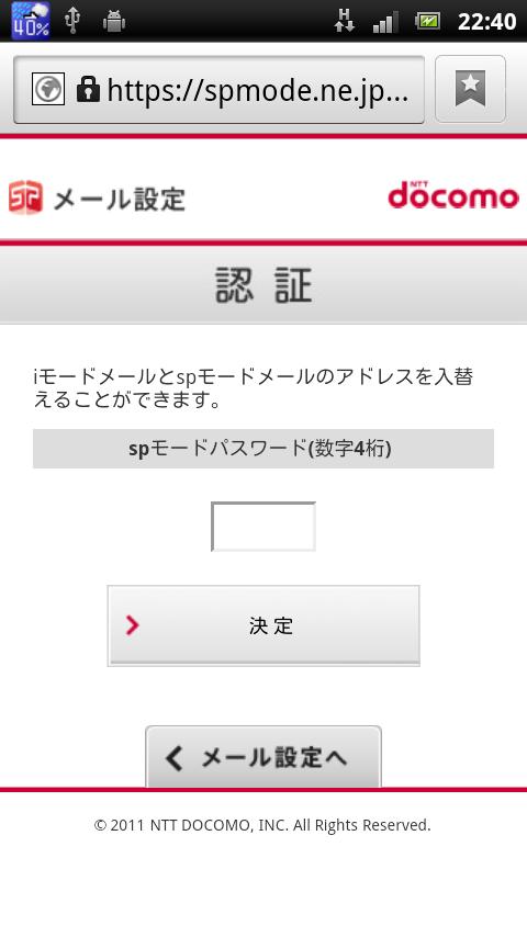 device-2011-07-31-224028