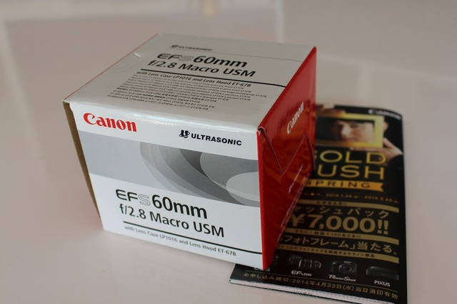 EFS60mm f2 (6)