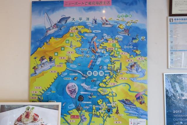 妙見島レストラントリム (36)