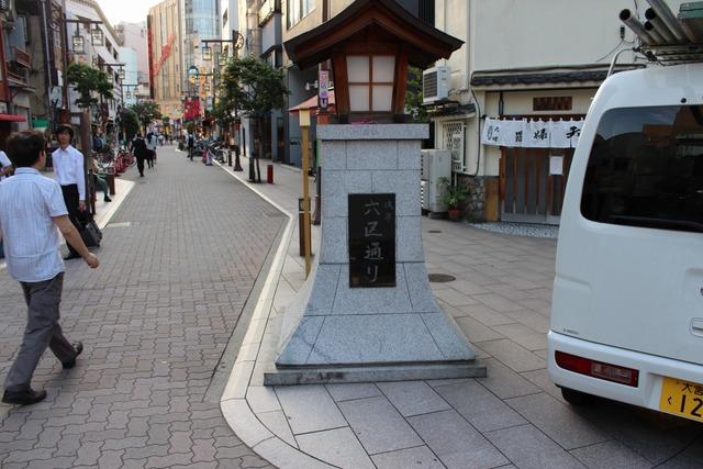 ホッピー通り (9)